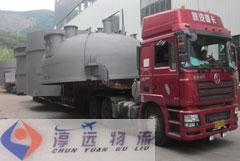 大型锅炉方案