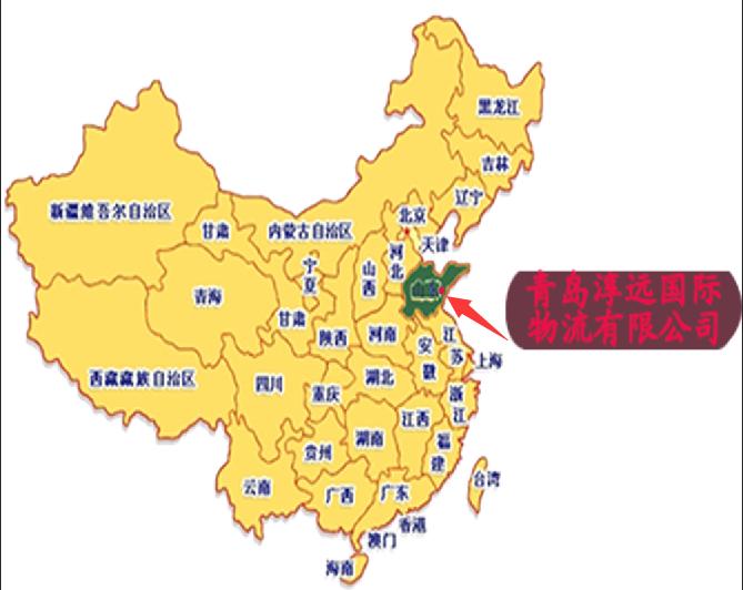 淳远国际物流运输路线图