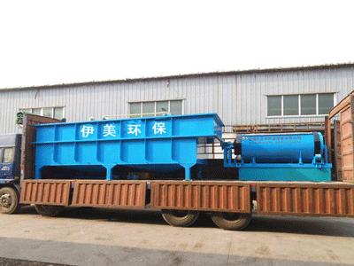 青岛淳远给伊美环境工程提供大件物流运输服务