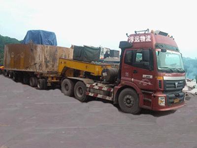 淳远国际物流公司运输盾构机至河钢新材料公司