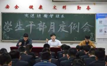 交通运输管理系召开十一月份学生干部月度例会