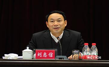 大件运输公司:刘志信、陈石祥调研湘西片区交通运输工作