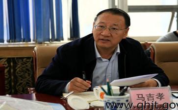 大件运输公司:青海运输厅 全力支持果洛交通运输发展