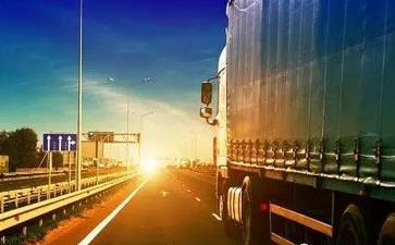 大件运输型物流公司的互联网化策略