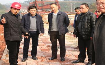 广安市运输局组织邻水县运输公司等召开了座谈会