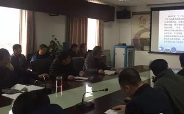 沁阳市运输局召开2016年度运输工作汇报会
