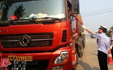 常熟8家大件运输公司的近四百辆车分批进行了年审