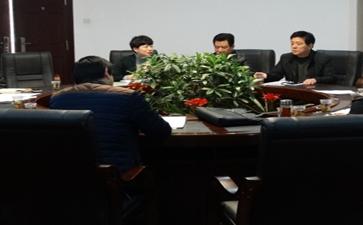 重庆铁路大件运输法院民庭展开工作会议总结