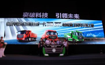 全新大件运输神器超能版自卸车突破上市