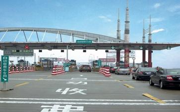 全国收费公路将进行体制性改革