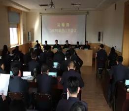 运输部2017年政治工作会议召开
