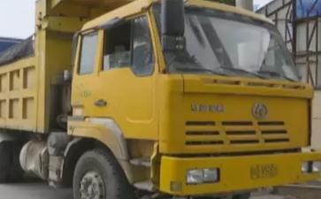 多部门联合整治渣土运输车辆