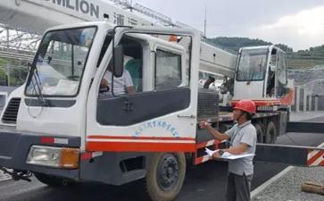大件运输公司开展现场施工车辆巡回检查