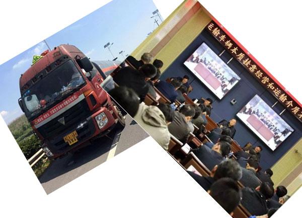 山东于4月危化品运输介质不符的企业将被吊销执照