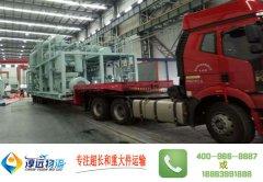环保设备运输