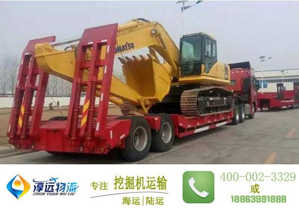 挖掘机运输低平板拖车