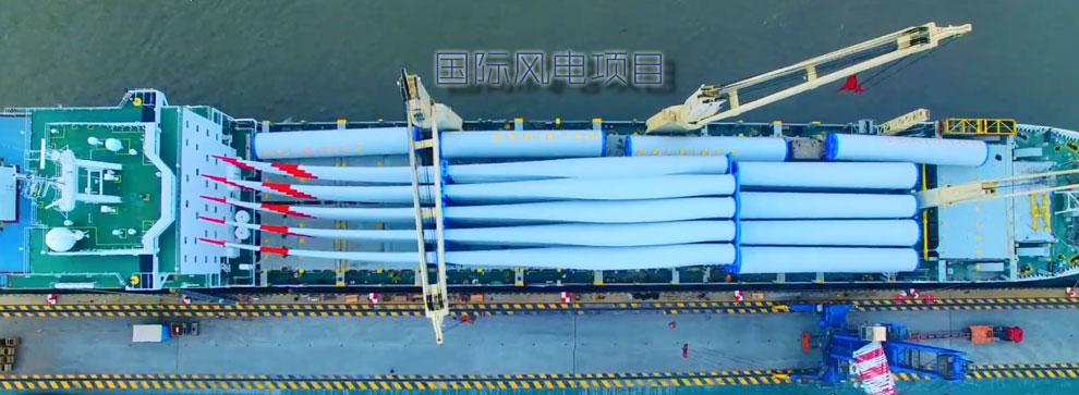 风电设备运输